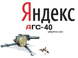 агс-40