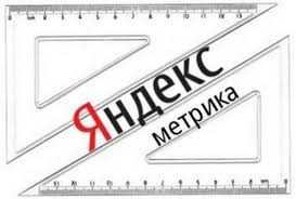 Яндекс.Метрики 2.0