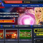 Специфика продвижения сайтов игровой тематики
