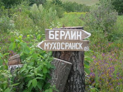 muhosransk