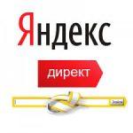 Нововведения Яндекс.Директ в работе с ключевыми фразами.